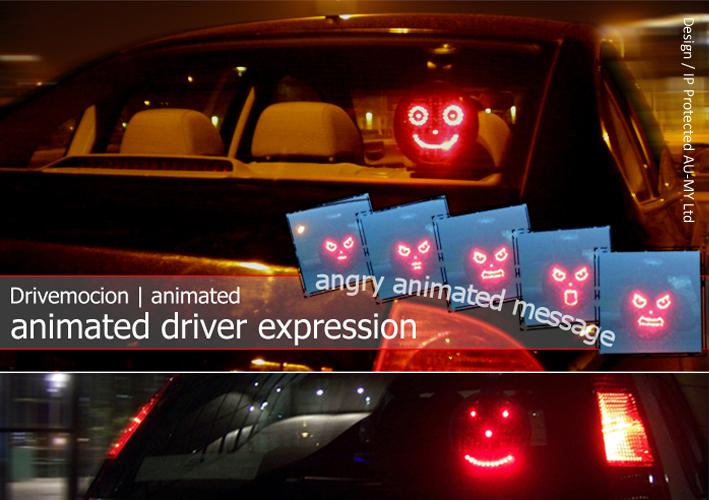 drivemocion-animated-car-expression-sign